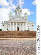 Купить «Lutheran Christian Cathedral in Helsinki», фото № 26732359, снято 26 июля 2017 г. (c) Роман Сигаев / Фотобанк Лори
