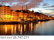 Купить «Harbor at night in Helsinki, Finland», фото № 26747211, снято 26 июля 2017 г. (c) Валерия Попова / Фотобанк Лори