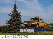 Купить «Нижний Новгород. Патрульный автомобиль ГАИ 70-80 годов на постаменте», эксклюзивное фото № 26753743, снято 16 июля 2017 г. (c) Литвяк Игорь / Фотобанк Лори