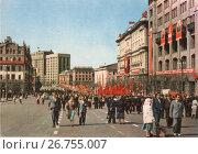 Купить «Москва. Театральный проезд. 1 мая 1957», фото № 26755007, снято 15 октября 2019 г. (c) Retro / Фотобанк Лори