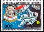 Исследование и использование космического пространства в мирных целях. Марка Монголии 1982 года, фото № 26756611, снято 29 апреля 2017 г. (c) Владимир Макеев / Фотобанк Лори
