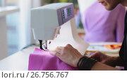 Купить «fashion designer with sewing machine working», видеоролик № 26756767, снято 16 января 2019 г. (c) Syda Productions / Фотобанк Лори