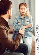 Купить «Father and daughter arguing», фото № 26757183, снято 4 марта 2017 г. (c) Яков Филимонов / Фотобанк Лори
