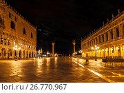 Площадь Сан-Марко (Piazza San Marco) с дворцом дожей (Palazzo Ducale) ночью, Венеция, Италия (2017 год). Стоковое фото, фотограф Наталья Волкова / Фотобанк Лори