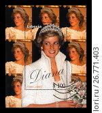 Купить «Диана, принцесса Уэльская (Диана Фрэнсис Спенсер). Гашеный почтовый блок Либерии (выпущен в 1997 г.)», фото № 26771403, снято 19 августа 2017 г. (c) FMRU / Фотобанк Лори