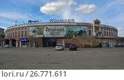 """Торговый центр """"Колизей"""" в Самаре (2017 год). Редакционное фото, фотограф Кургузкин Константин Владимирович / Фотобанк Лори"""