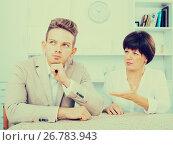 Купить «woman tries to persuade man», фото № 26783943, снято 16 августа 2018 г. (c) Яков Филимонов / Фотобанк Лори