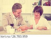 Купить «Man and woman with coffee», фото № 26783959, снято 17 октября 2018 г. (c) Яков Филимонов / Фотобанк Лори