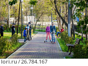 Купить «MOSCOW, RUSSIA - 2017/05/14: Moscow city dwellers enjoying outdoor activities in the Warriors-Winners Park in Lefortovo neighborhood», фото № 26784167, снято 14 мая 2017 г. (c) Вадим Роднев / Фотобанк Лори
