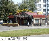 Купить «Кафе «Пармижано». Отрадный проезд, 2Б. Район Отрадное. Город Москва», эксклюзивное фото № 26784903, снято 19 августа 2017 г. (c) lana1501 / Фотобанк Лори