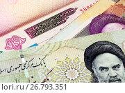 Купить «Иранская виза в паспорте крупным планом», фото № 26793351, снято 12 мая 2011 г. (c) Александр Гаценко / Фотобанк Лори