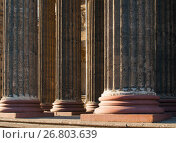 Купить «Architecture background of colonnade of the Kazan Cathedral in St Petersburg, Russia», фото № 26803639, снято 15 августа 2017 г. (c) Зезелина Марина / Фотобанк Лори