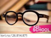 Купить «Composite image of back to school», фото № 26814871, снято 23 февраля 2020 г. (c) Wavebreak Media / Фотобанк Лори