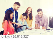 happy creative team or students working at office. Стоковое фото, фотограф Syda Productions / Фотобанк Лори