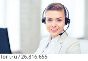 Купить «female helpline operator with headphones», фото № 26816655, снято 1 июня 2013 г. (c) Syda Productions / Фотобанк Лори