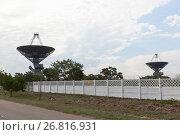 Купить «Радиотелескопы центра дальней космической связи возле села Витино в Сакском районе, Крым», фото № 26816931, снято 20 июля 2017 г. (c) Николай Мухорин / Фотобанк Лори