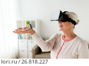 old woman in virtual reality headset or 3d glasses. Стоковое фото, фотограф Syda Productions / Фотобанк Лори