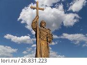Купить «Monument to Holy Prince Vladimir the Great on Borovitskaya Square in Moscow near the Kremlin, Russia. The opening ceremony took place on November 4, 2016», фото № 26831223, снято 4 ноября 2016 г. (c) Владимир Журавлев / Фотобанк Лори