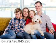 Купить «Family members spending quality time together», фото № 26845295, снято 19 ноября 2019 г. (c) Яков Филимонов / Фотобанк Лори