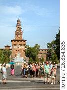 Купить «Milan, Italy - JUL 19, 2017: Touristic group at Sforzesco castle and fountain», фото № 26854835, снято 19 июля 2017 г. (c) Юлия Кузнецова / Фотобанк Лори