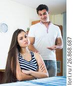 Купить «Man trying to reconcile with woman», фото № 26868687, снято 16 июля 2019 г. (c) Яков Филимонов / Фотобанк Лори