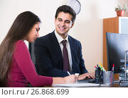 Купить «agent listening to customer and smiling in agency», фото № 26868699, снято 20 июля 2018 г. (c) Яков Филимонов / Фотобанк Лори