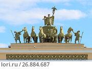 Купить «Крылатая Ника в Триумфальной колеснице, запряженной шестеркой коней над аркой Главного штаба на Дворцовой площади в Санкт-Петербурге», фото № 26884687, снято 3 мая 2017 г. (c) Григорий Писоцкий / Фотобанк Лори