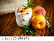 Купить «Sweet home-made yogurt with pieces of peach», фото № 26884943, снято 5 сентября 2017 г. (c) Peredniankina / Фотобанк Лори