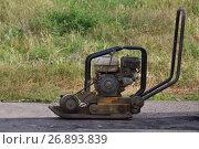 Купить «Manual ramming machine for road construction - telephoto», фото № 26893839, снято 7 сентября 2017 г. (c) Константин Шишкин / Фотобанк Лори