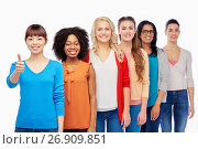 Купить «international group of women showing thumbs up», фото № 26909851, снято 18 марта 2017 г. (c) Syda Productions / Фотобанк Лори
