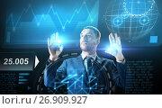 Купить «businessman working with charts on virtual screen», фото № 26909927, снято 9 марта 2017 г. (c) Syda Productions / Фотобанк Лори