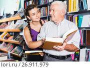 Купить «customers are reading books», фото № 26911979, снято 28 июня 2017 г. (c) Яков Филимонов / Фотобанк Лори