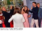 Купить «Celebrities at the premiere of Seitenwechsel at Zoo-Palast. Featuring: Natascha Ochsenknecht, Ruby O. Fee, Pit Bukowski, Jimi Blue Ochsenknecht Where:...», фото № 26915659, снято 24 мая 2016 г. (c) age Fotostock / Фотобанк Лори
