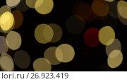 Купить «blurred chtistmas lights over dark background», видеоролик № 26923419, снято 9 сентября 2017 г. (c) Syda Productions / Фотобанк Лори