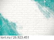 Купить «Composite image of digital image of equations», иллюстрация № 26923451 (c) Wavebreak Media / Фотобанк Лори