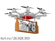 Купить «octocopter on white background. Isolated 3d illustration», иллюстрация № 26928303 (c) Ильин Сергей / Фотобанк Лори
