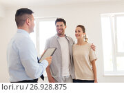 Купить «couple and realtor with tablet pc at new home», фото № 26928875, снято 4 июня 2017 г. (c) Syda Productions / Фотобанк Лори
