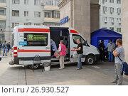 Купить «Мобильный пункт бесплатной вакцинации от гриппа около станции метро Белорусская в Москве», фото № 26930527, снято 13 сентября 2017 г. (c) Александр Замараев / Фотобанк Лори