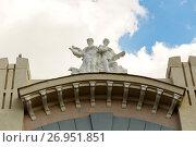 Купить «Скульптура статуя Аполлона и Эраты (бог искусств и муза любовной поэзии) на крыше филармонии в Самаре», фото № 26951851, снято 24 июля 2017 г. (c) Акиньшин Владимир / Фотобанк Лори