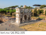 Купить «Вид сверху на триумфальную арку Константина, Рим, Италия», фото № 26952335, снято 9 сентября 2017 г. (c) Наталья Волкова / Фотобанк Лори
