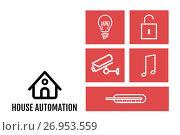 Купить «Smart house application interface», иллюстрация № 26953559 (c) Wavebreak Media / Фотобанк Лори