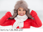 Купить «happy smiling woman in winter fur hat outdoors», фото № 26960247, снято 7 января 2017 г. (c) Syda Productions / Фотобанк Лори