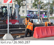 Купить «Ремонт (замена) трамвайных путей в городе», фото № 26960287, снято 1 сентября 2012 г. (c) Татьяна Чепикова / Фотобанк Лори