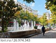Площадь Сорбонны (Place de la Sorbonne) осенним днем. Париж. Франция (2017 год). Редакционное фото, фотограф E. O. / Фотобанк Лори