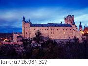 Alcazar of Segovia in november twilight (2014 год). Стоковое фото, фотограф Яков Филимонов / Фотобанк Лори