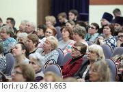 Купить «Областное родительское собрание в Раменском, зал с людьми», эксклюзивное фото № 26981663, снято 5 апреля 2017 г. (c) Дмитрий Неумоин / Фотобанк Лори