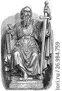 "Купить «Paul the Apostle, Saint Paul or Saul of Tarsus, c. 5 â. "" c. 67.», фото № 26984759, снято 17 августа 2017 г. (c) age Fotostock / Фотобанк Лори"