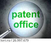 Купить «Law concept: Patent Office with optical glass», фото № 26997679, снято 27 января 2017 г. (c) easy Fotostock / Фотобанк Лори