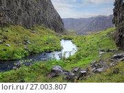 Stunning Icelandic landscape (2017 год). Стоковое фото, фотограф Алексей Кузнецов / Фотобанк Лори