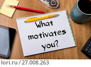 Купить «What motivates you? - Note Pad With Text», фото № 27008263, снято 4 февраля 2016 г. (c) easy Fotostock / Фотобанк Лори